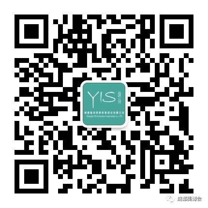 微信图片_20171029093238.jpg