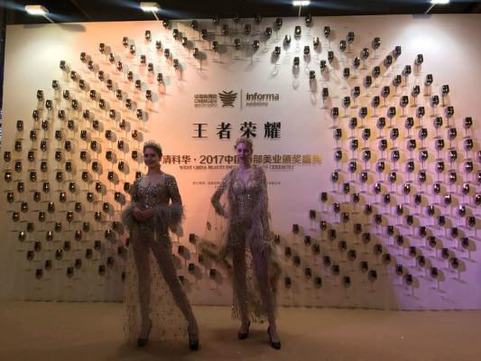 weixintupian_20171104223415.jpg