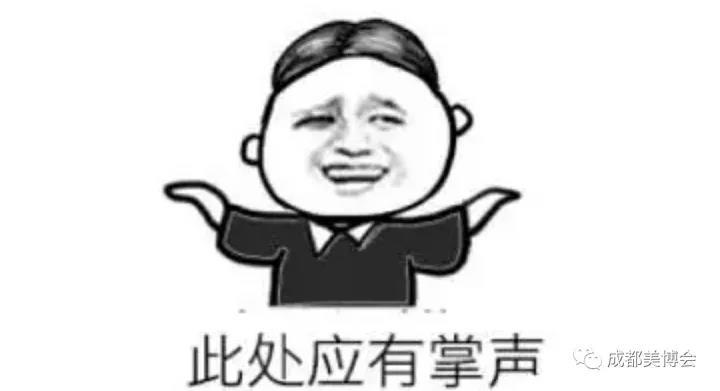 微信圖片_20171102091439.jpg