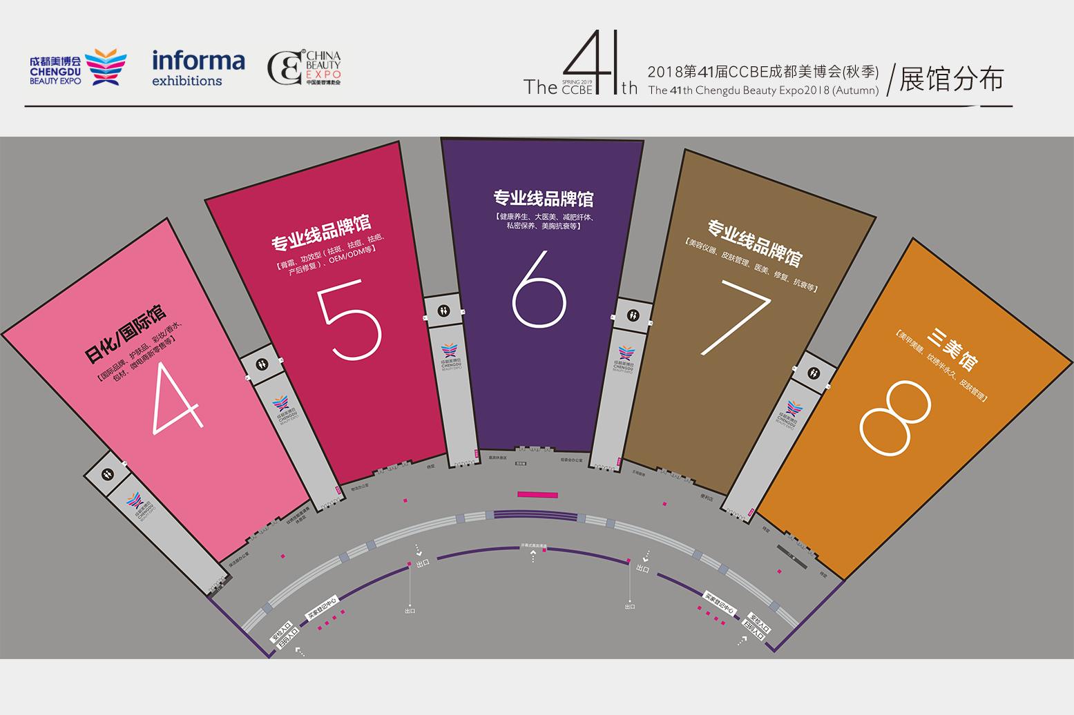 41展馆分布图.jpg