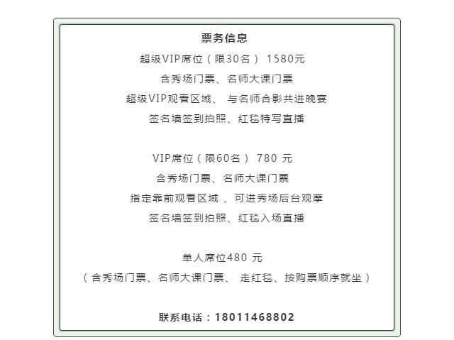 微信图片_20190412100034.png